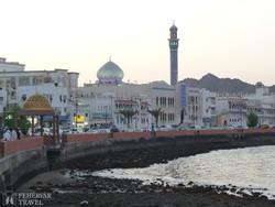 Muscat kikötője alkonyatkor