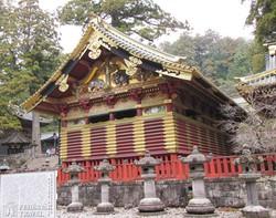 a Toshogu-szentély Nikkóban – részlet