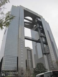 az Umeda Sky Building Osakában