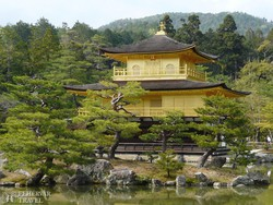 az Arany Pavilon Kyotóban