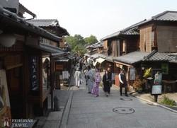 utcarészlet Kyotóban