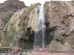 vízesés a sivatagban - Hammamat Ma'in