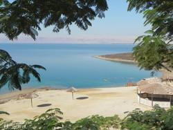 strand a Holt-tengernél