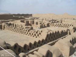 Chan Chan, a világ legnagyobb vályogból készült romvárosa
