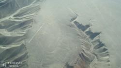 a Nazca-vonalak a magasból