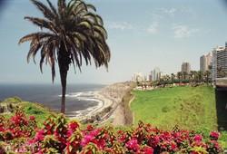 Lima: a Miraflores negyed és a Csendes-óceán