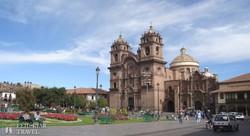 Cuzco főtere: a Plaza de Armas