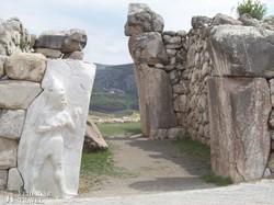 4000 éves kapu Hattusasban