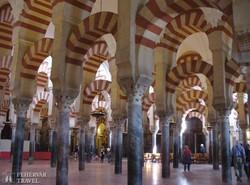 a Córdobai Nagy Mecset belseje