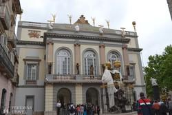 a Dalí Múzeum Figuéresben – részlet