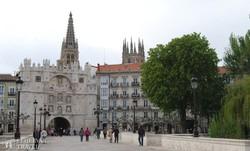 Burgos díszes városkapuja: az Arco de Santa Maria