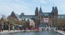 a Rijksmúzeum Amszterdamban