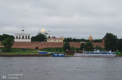 Novgorod: a Kreml épületegyüttese
