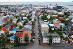 Reykjavík látképe a Perlan kilátóból