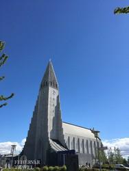 Reykjavík: a Hallgrims-templom
