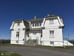 Rejkjavík: a Höfdi palota