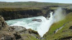 a lenyűgöző Gullfoss-vízesés