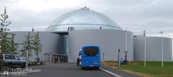 Reykjavík: a Perlan kilátó