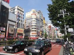 tokiói utcarészlet