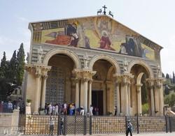 a Nemzetek-temploma Jeruzsálemben