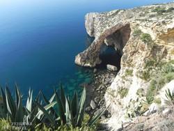 kilátópont a Kék barlangnál