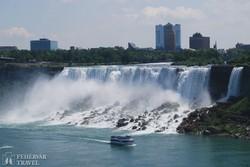 Kanadából a Niagara amerikai oldala – részlet