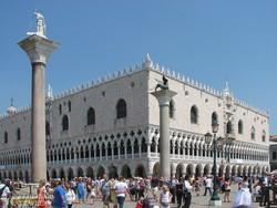 Velence irányítóinak egykori székhelye – a Doge palota