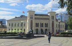 a Nobel Palace Oslóban