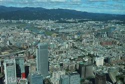 "panoráma a fővárosra a ""Taipei 101"" kilátójából"