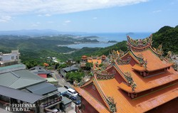 panoráma az észak-tajvani partvidékre Jiufenből