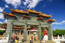 a Wenwu-templom bejárata a Sun Moon-tónál