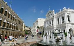 Makaó portugál gyarmati korból fennmaradt óvárosa