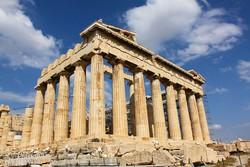 a Parthenon romjai az athéni Akropoliszon