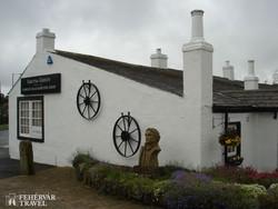 a Gretna Green-i kovácsműhely