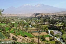 szép táj Arequipa környékén