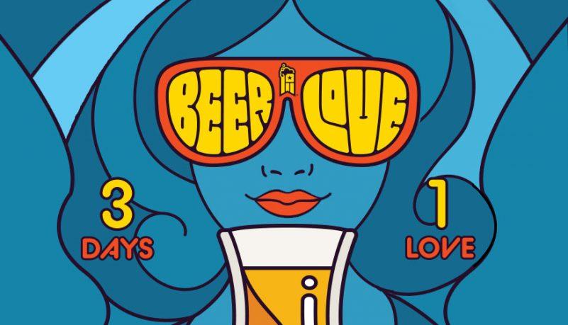Great American Beer Festival - Great American Beer Festival