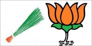 டில்லி சட்டசபை தேர்தல் - கெஜ்ரிவால் Vs கிரண்பேடி