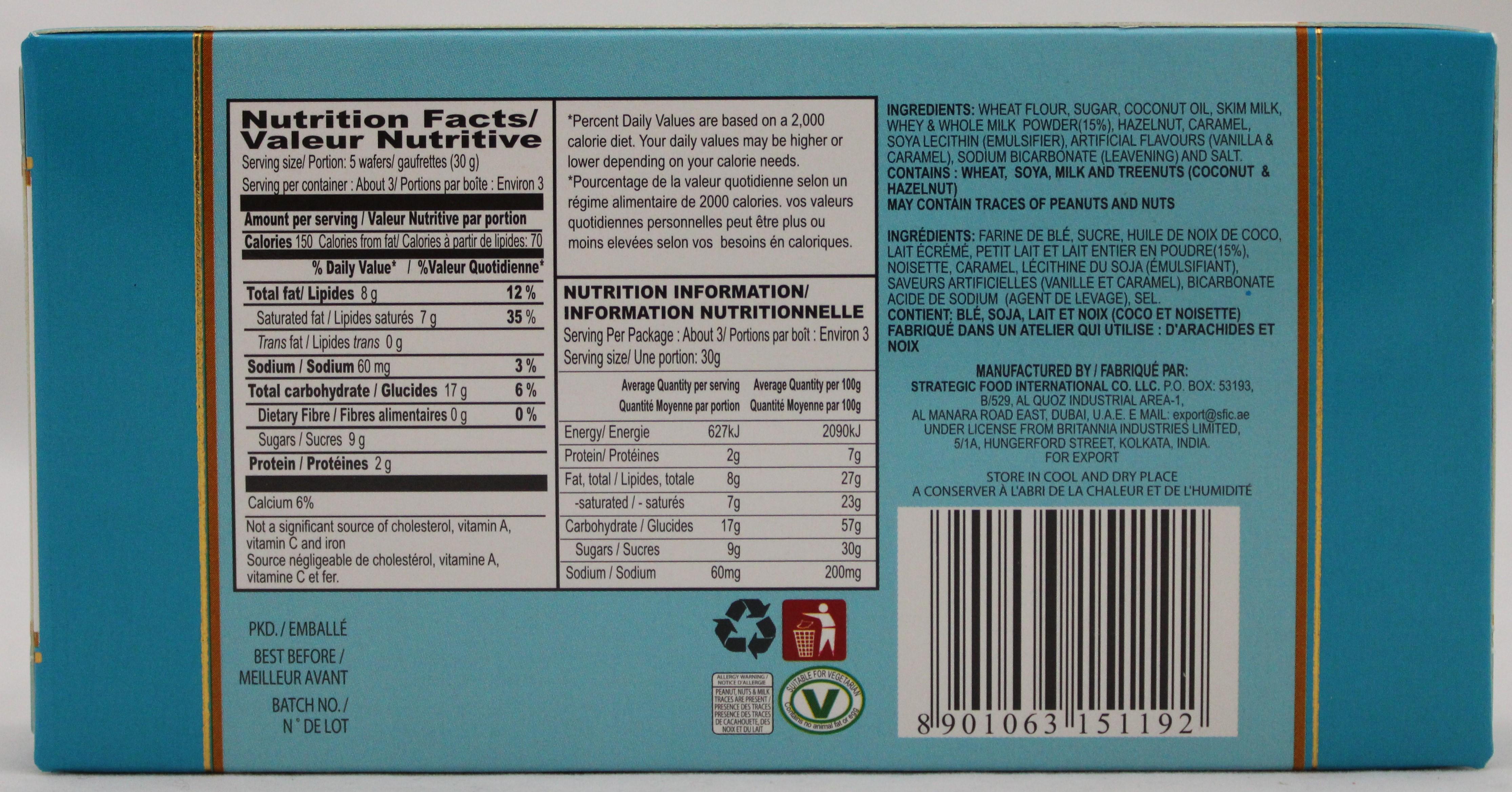 Wafer Milk Caramel 2.8 oz.
