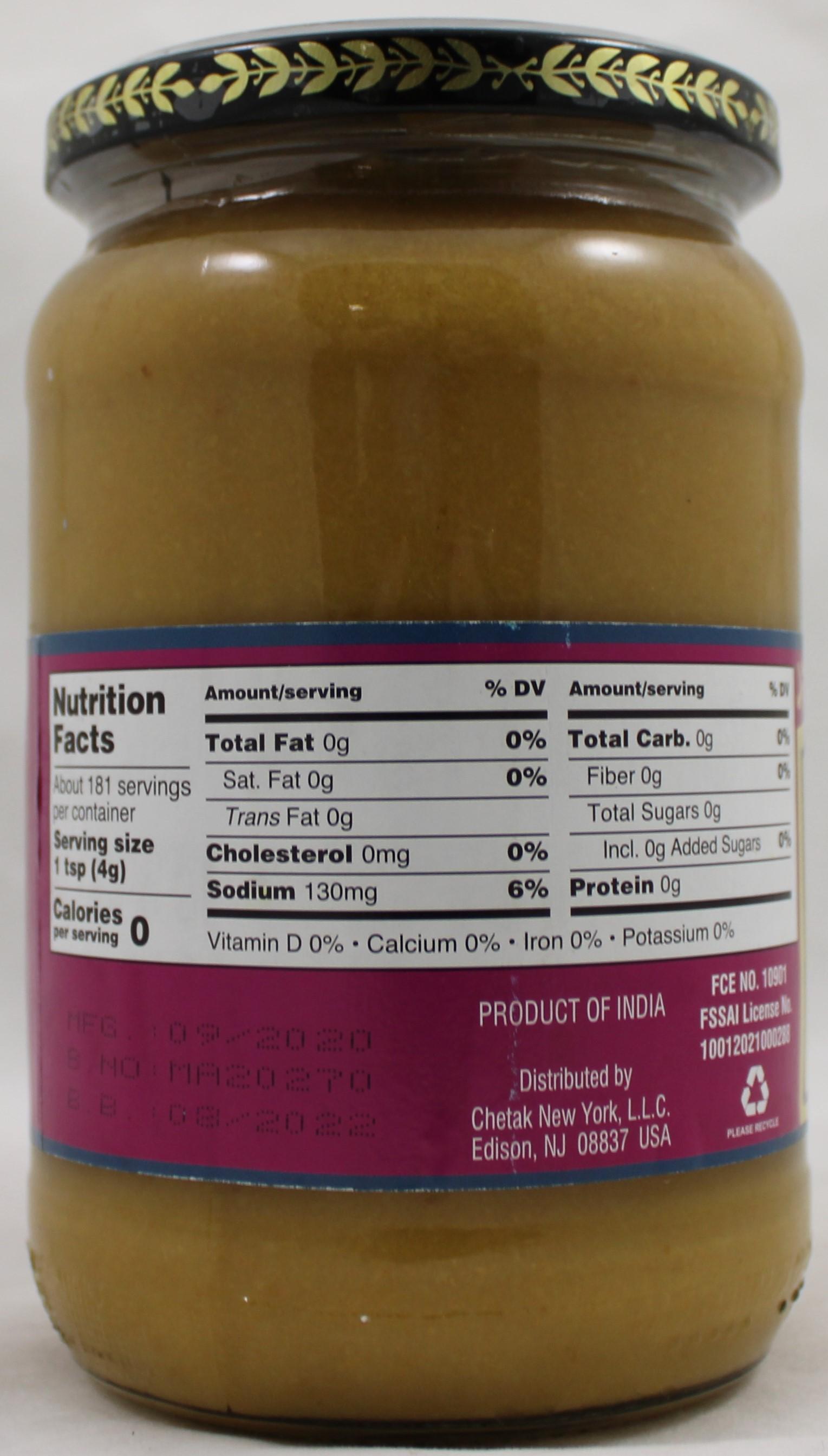 Ginger Paste 25.5 oz.