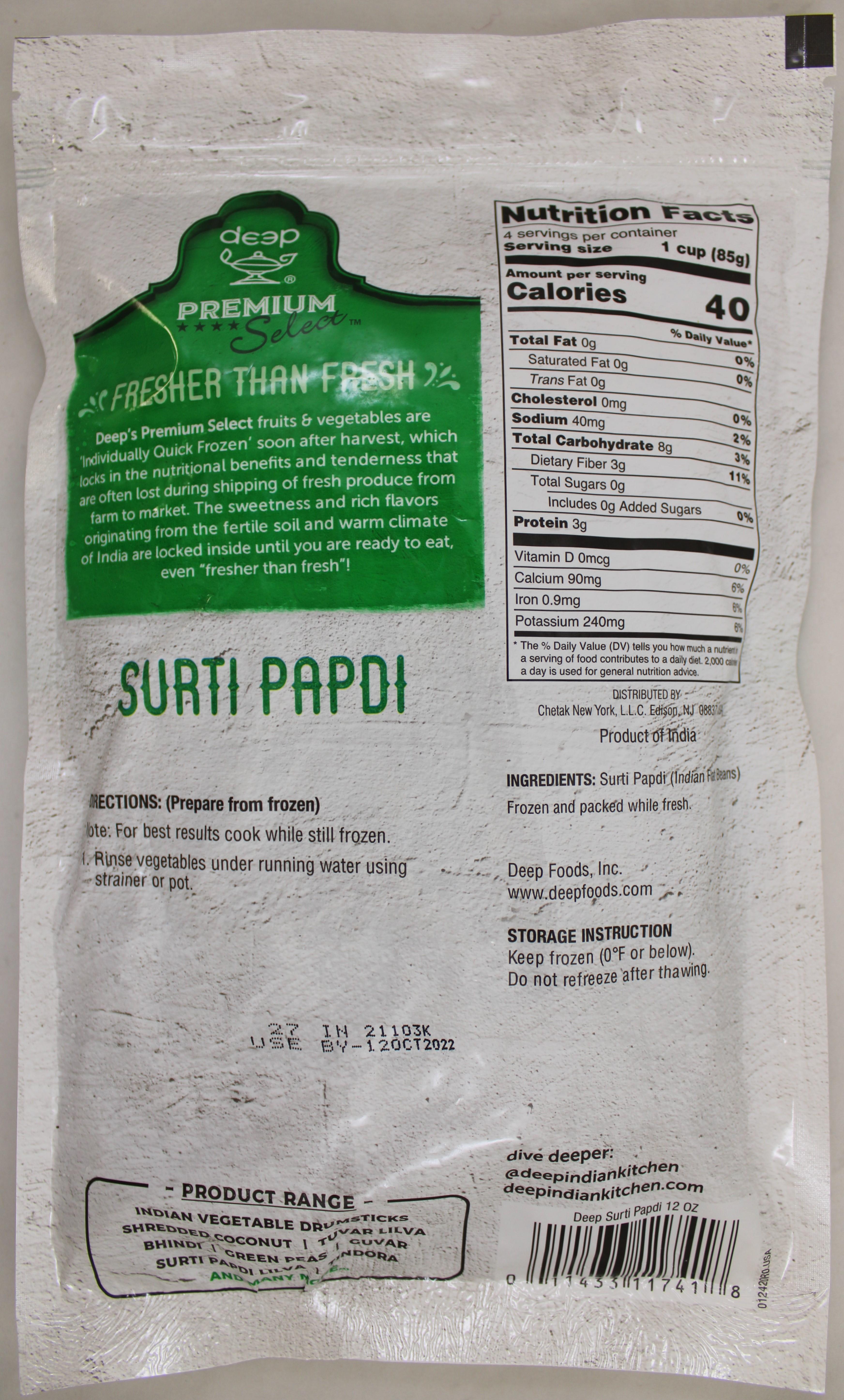 Surati Whole Papdi Frozen 12oz