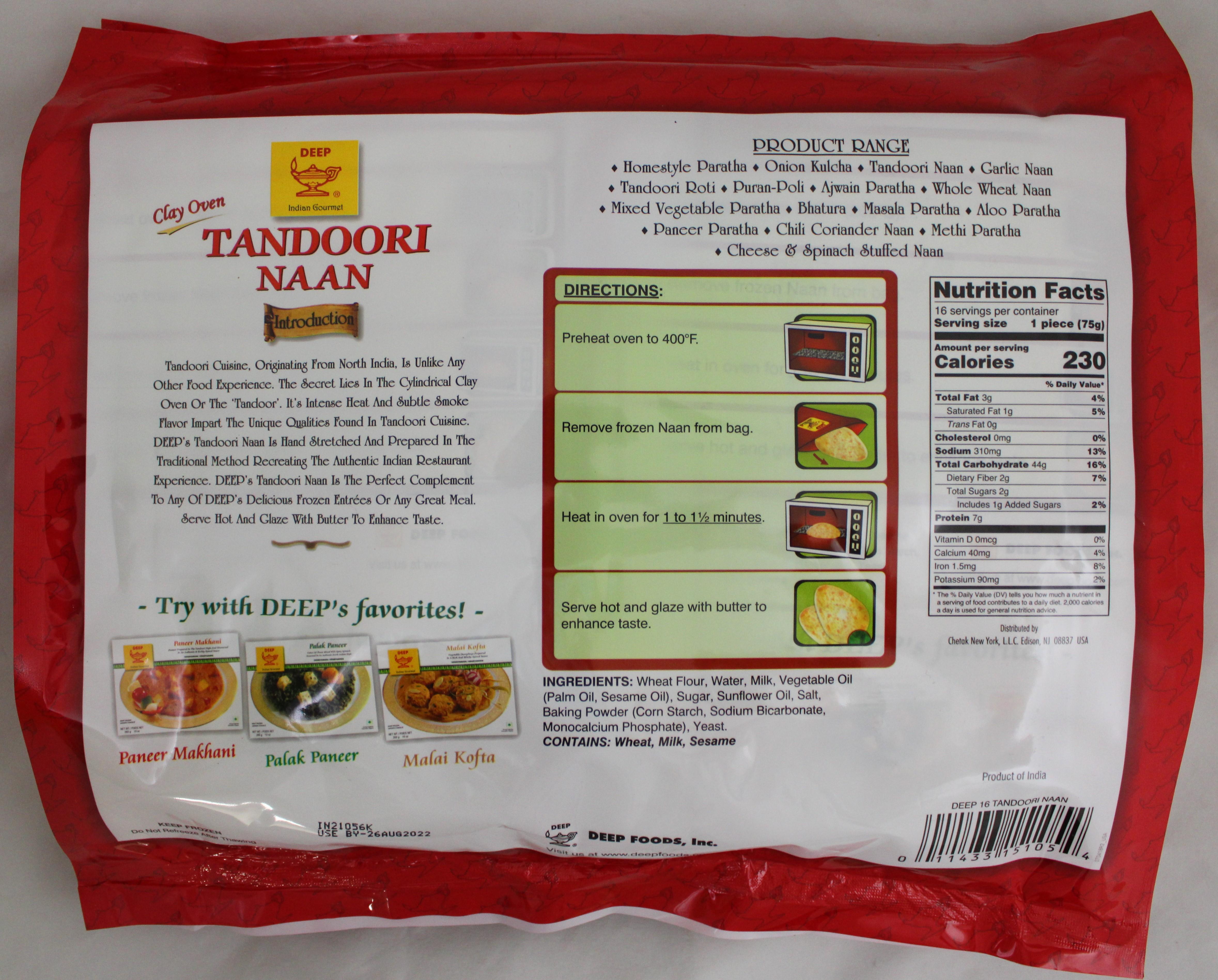 ClayOven Tandoori Naan FP 16P-2.6Lb