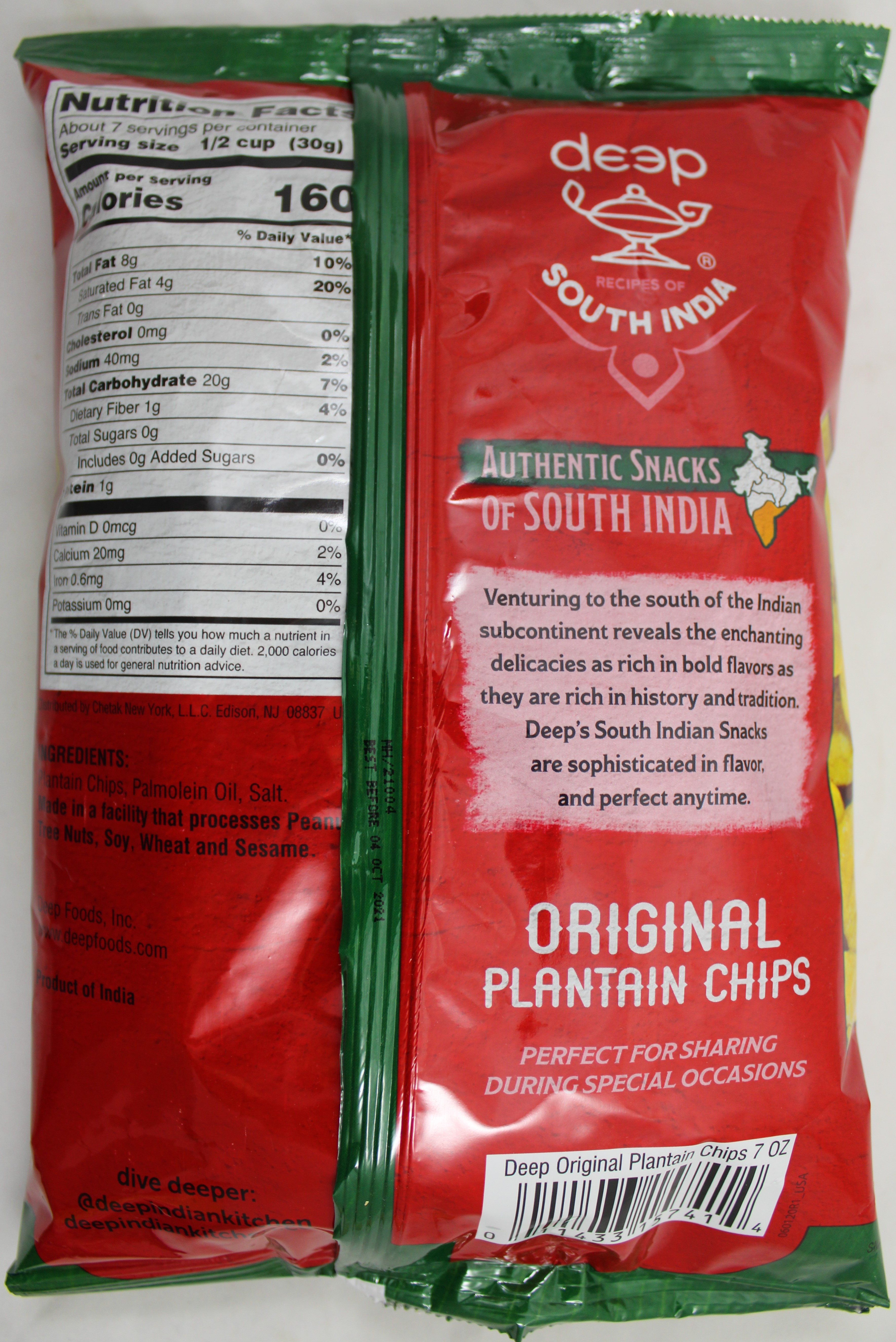 Plantain Chips 7oz.