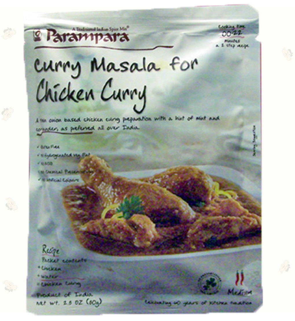 Chicken Curry Mix 2.8 oz.