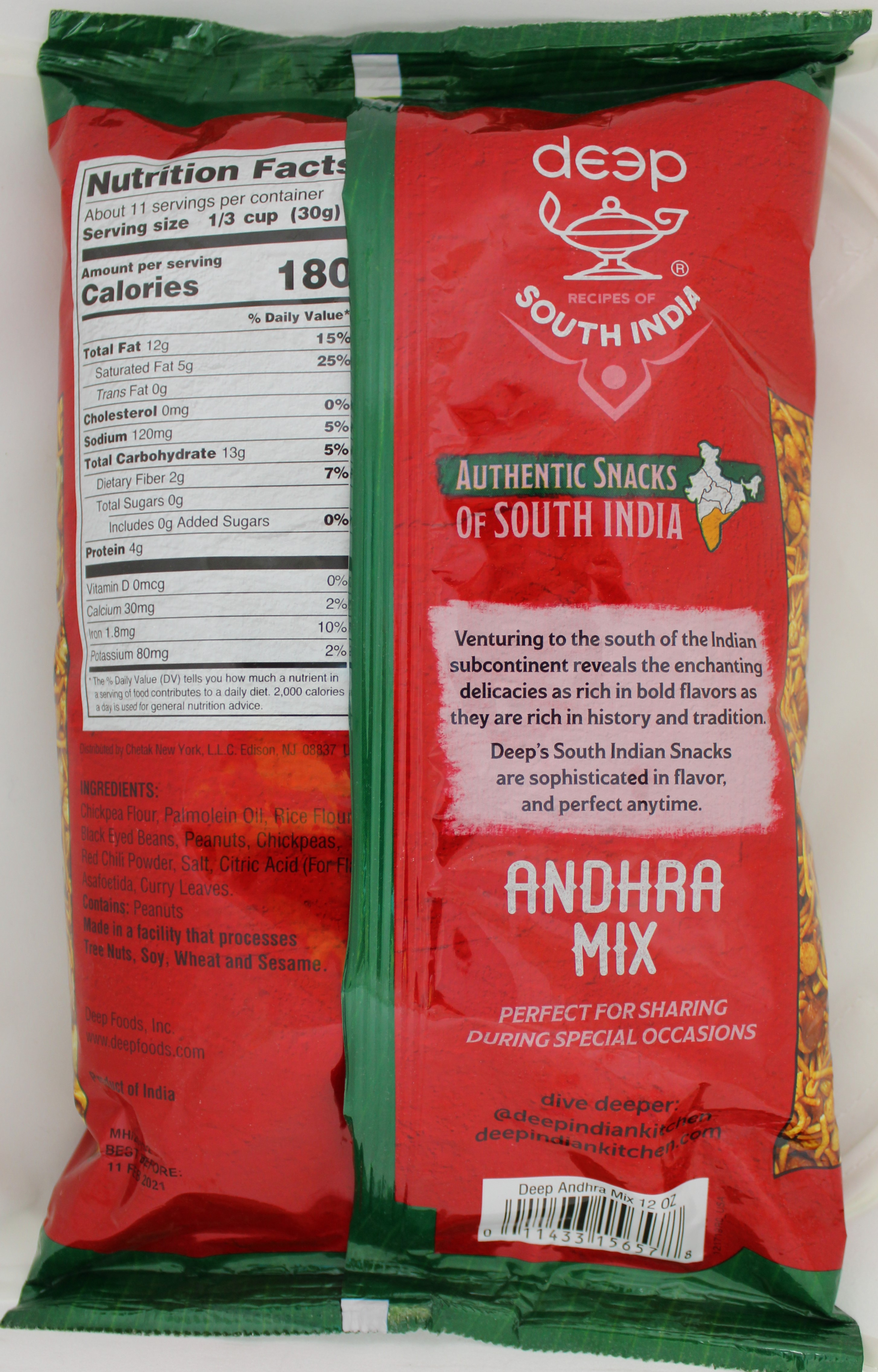 Andhra Mixture 12 oz.