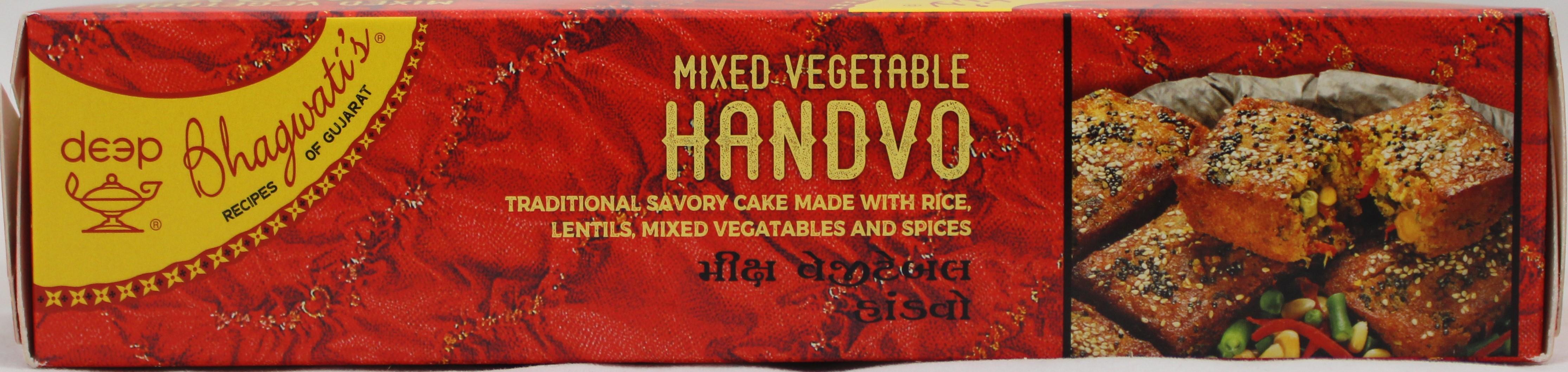 Mix Vegetable Handvo11oz