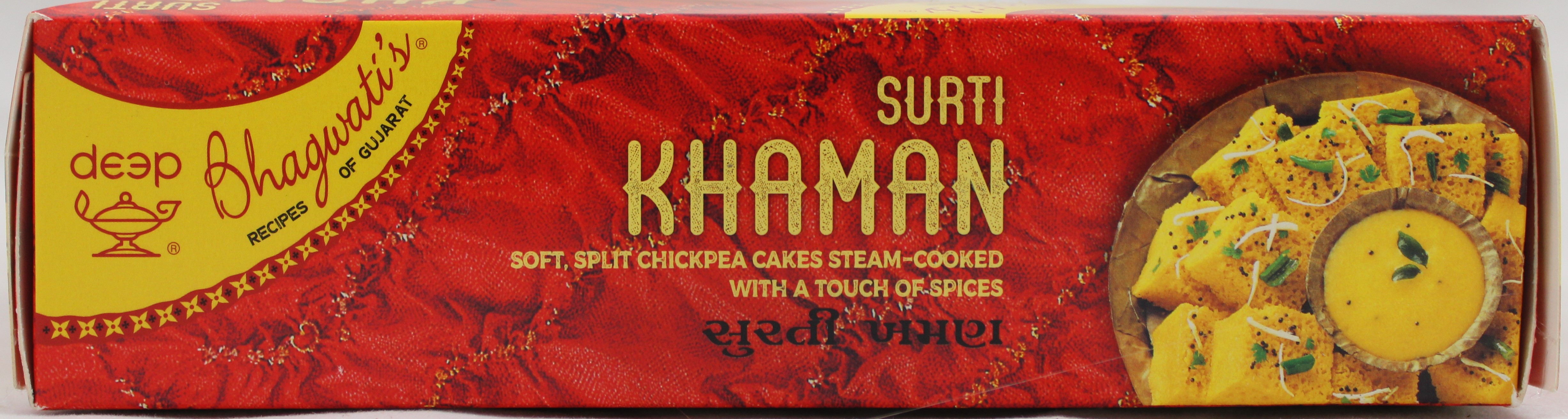 Surti Khaman11oz.