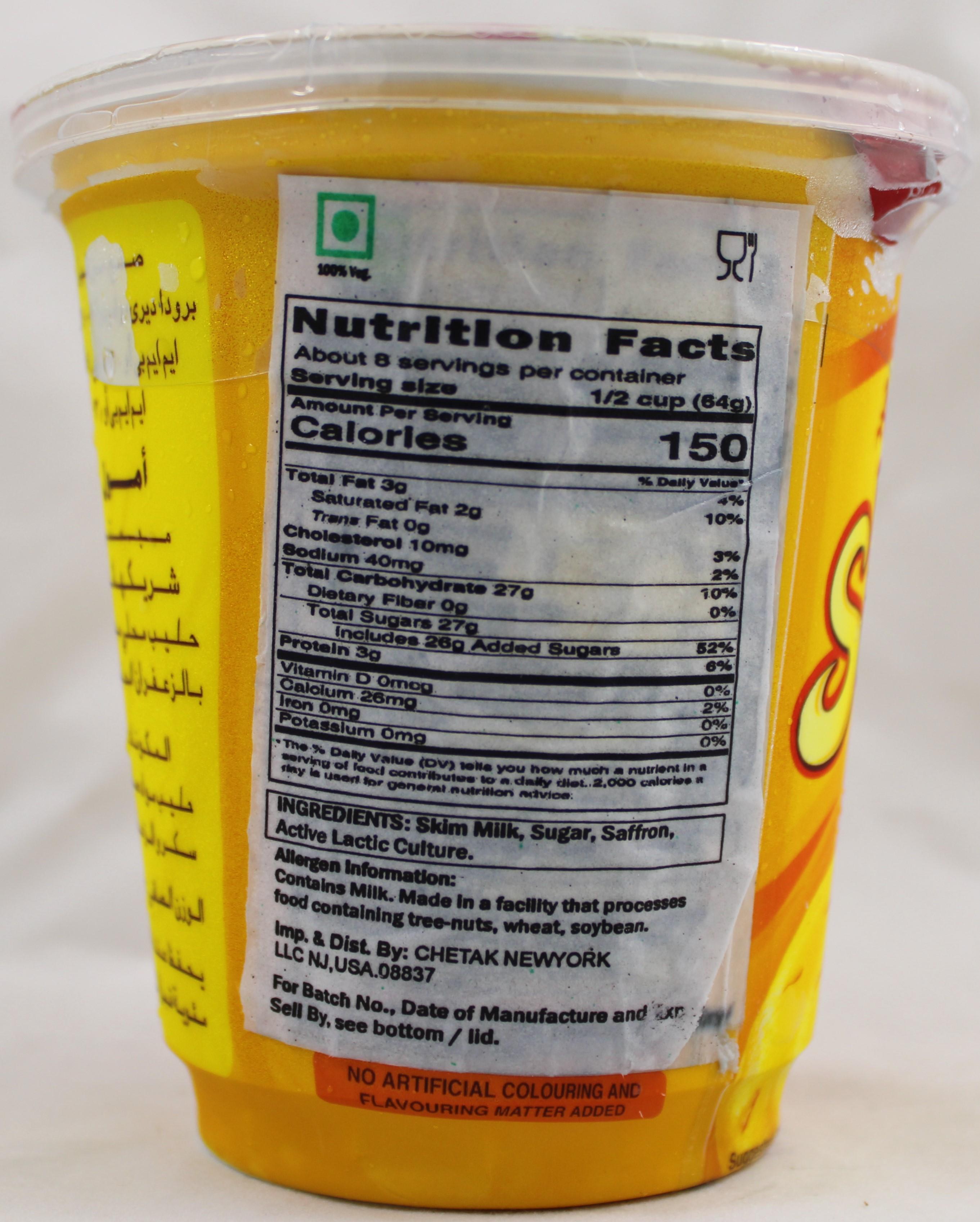 Shrikhand Kesar (Plastic Cup) 16oz