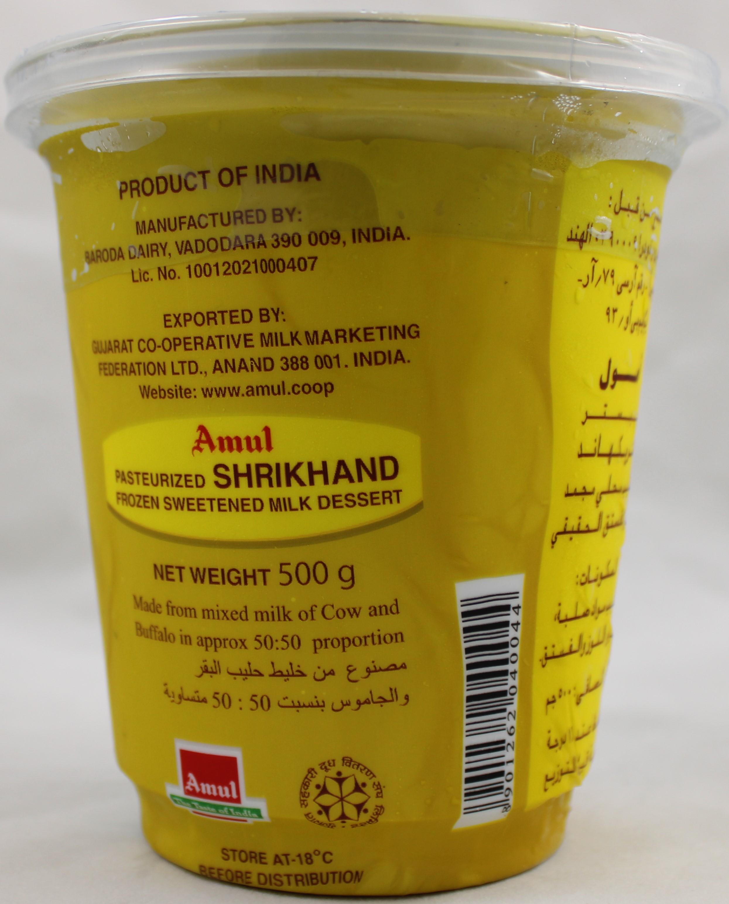 Almond Shrikhand 16Oz