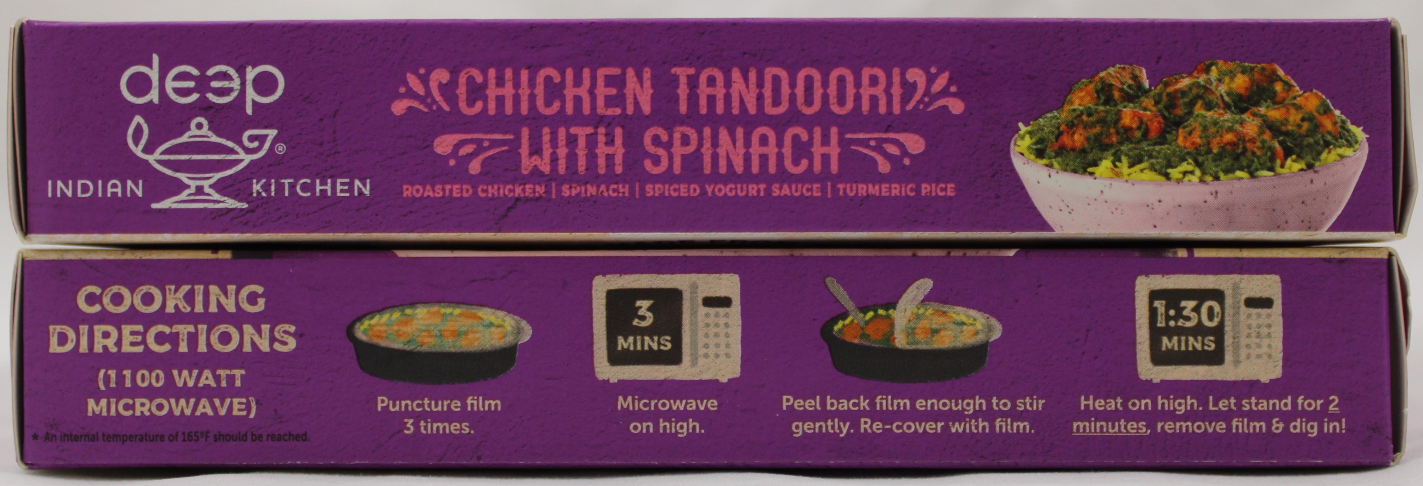 Spnch ChknTikka w Turmeric rice 9oz