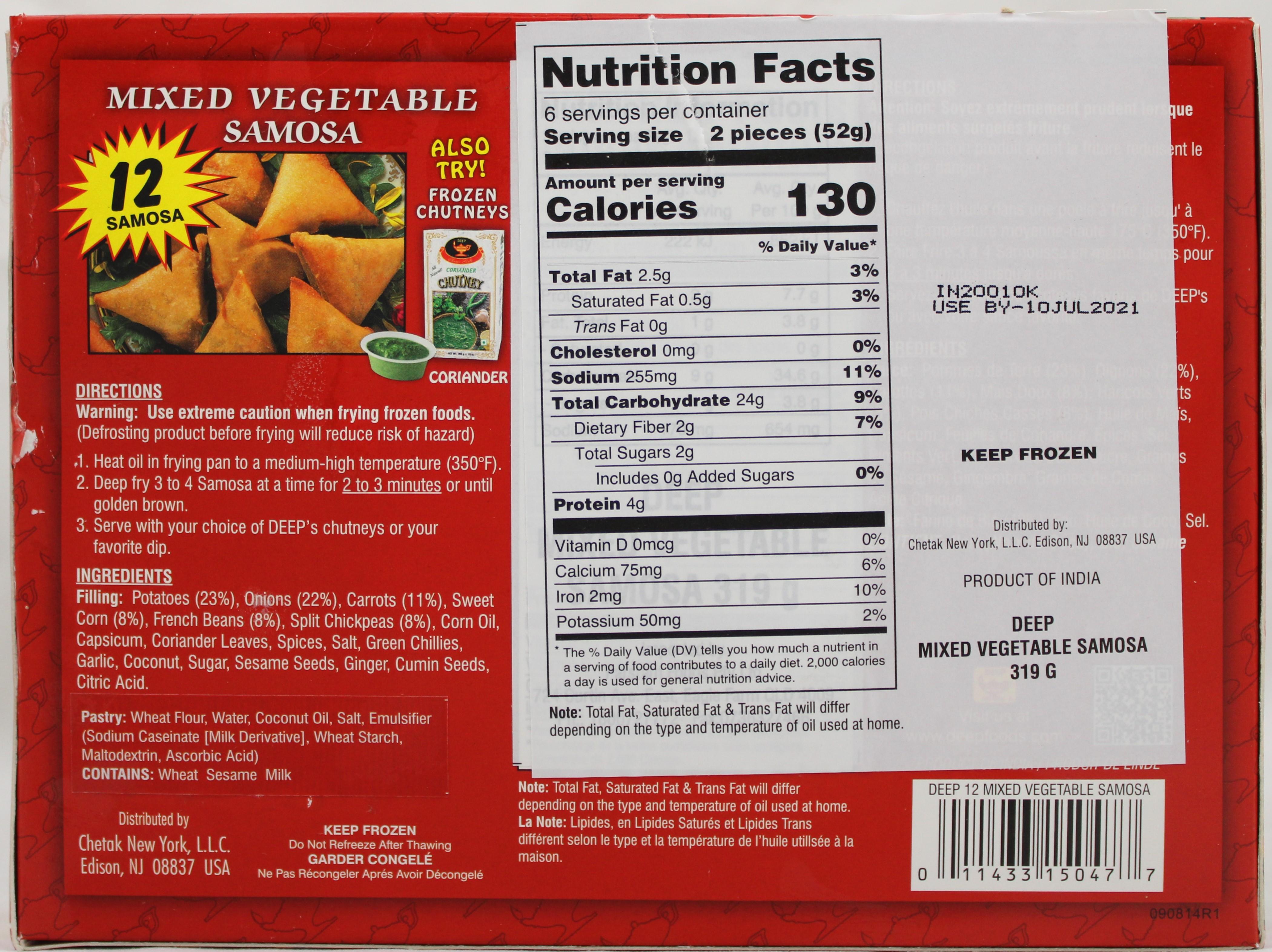 Mixed Vegetable Samosa 12p-11.25oz